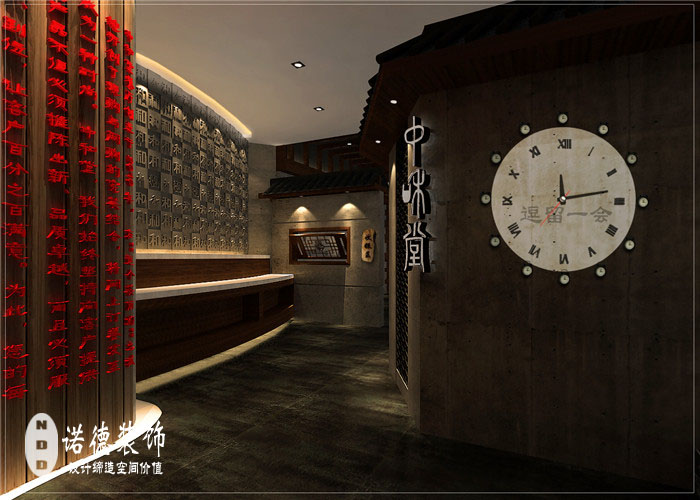 中餐厅设计案例