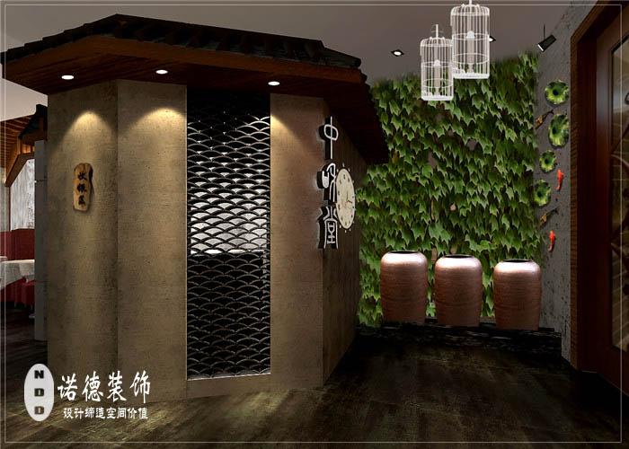 中餐厅装修案例
