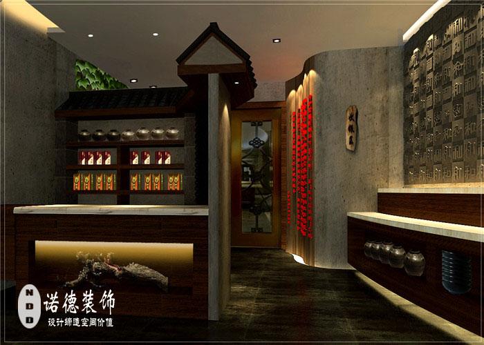 专业中餐厅设计公司