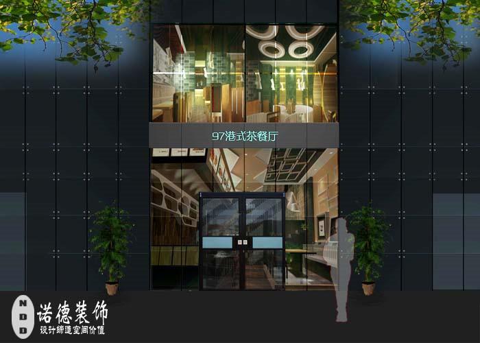 港式茶餐厅设计案例