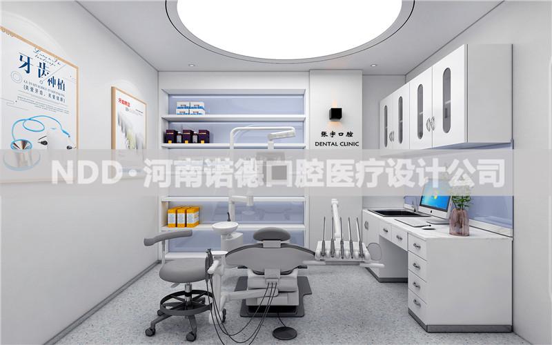 牙科诊所设计案例