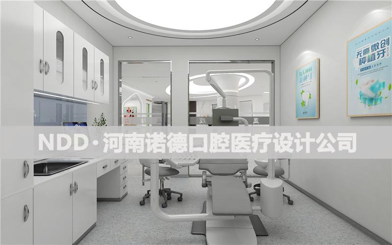 高端口腔诊所设计效果图